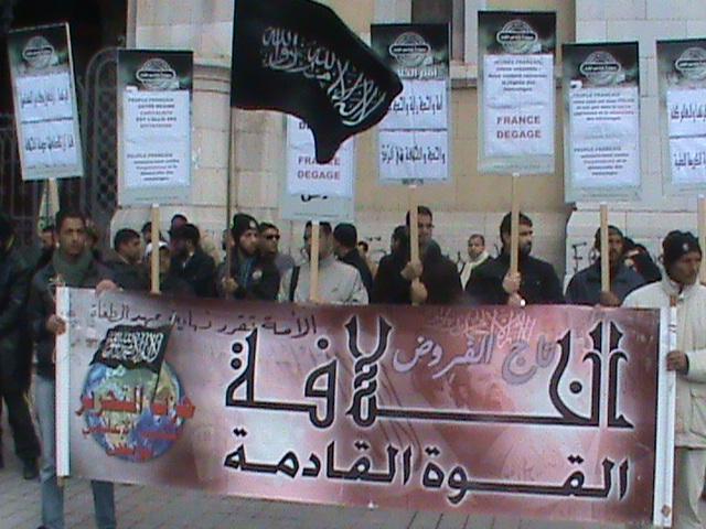 صفاقس: السلطات الأمنية تمنع ندوة سياسية لحزب التحرير