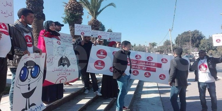أمام مجلس النواب: وقفة احتجاجية للعاطين عن العمل