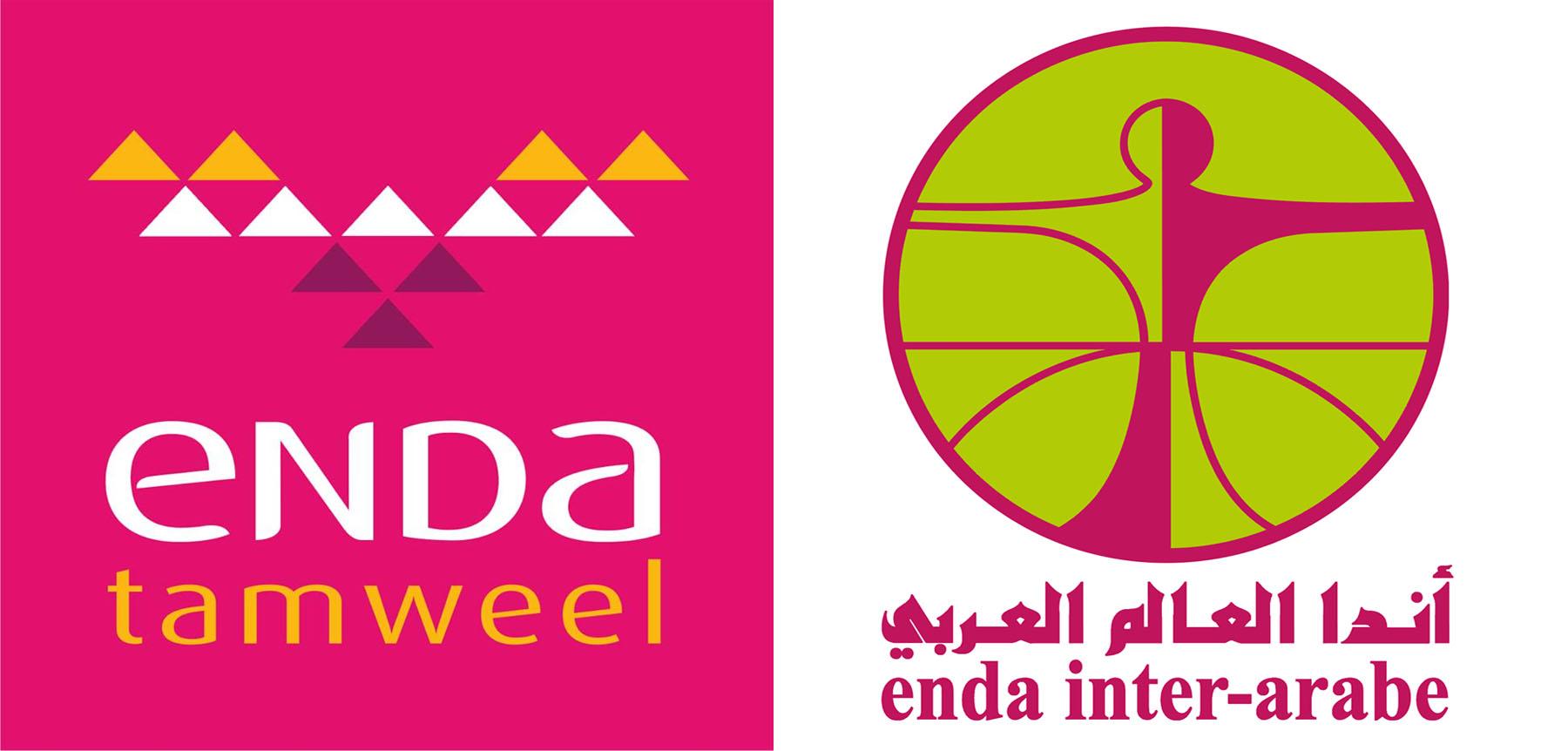 لتعزيز ثقافة ريادة الأعمال في تونس: شراكة بين أندا و Affinis Labs لإنشاء أول