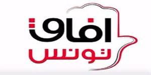 رئاسة افاق تونس: انحصار المنافسة بين ياسين ابراهيم وفوزي عبد الرحمان