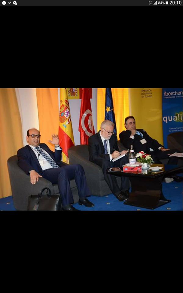 بحضور ممثلين من اسبانيا وتونس: الاعلان عن الغرفة الفتية للصناعة والتجارة