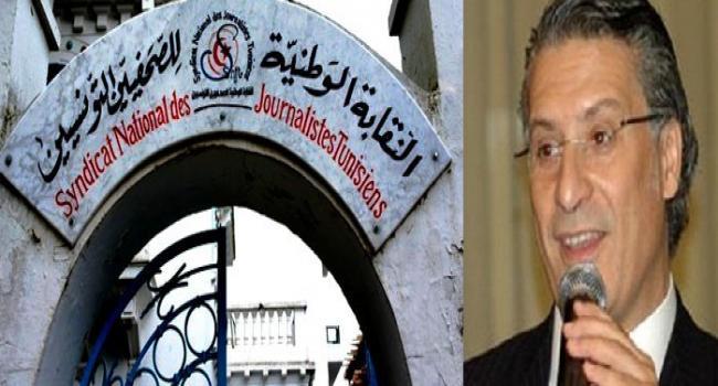 نقابة الصحافيين تؤكد: محتوى تسريب نبيل القروي ضدّ ''أنا يقظ