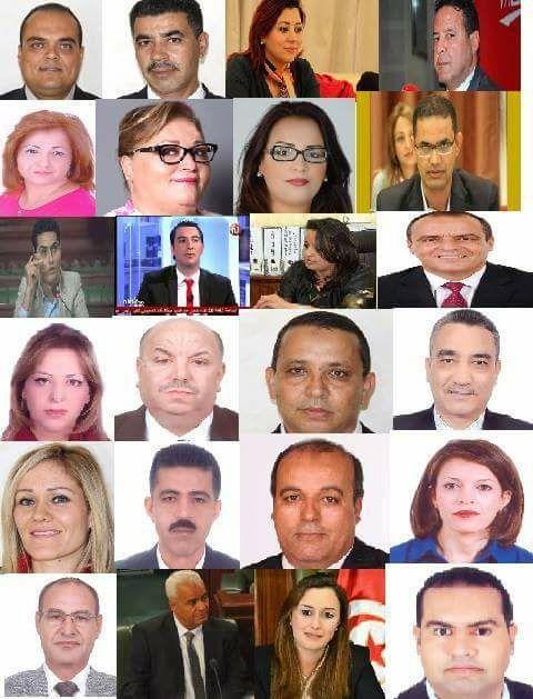 الكشف عن قائمة تضم 22 نائبا من نداء تونس مأجورين لشفيق الجراية...والنيابة العمومية مدعوة للتحرّك