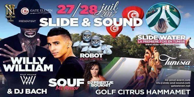 في بادرة أولى في تونس: الحمامات تحتضن المهرجان الدولي