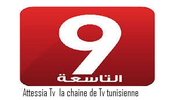 خور كبير في قناة التاسعة: دسائس ومؤامرات وهضم حقوق الصحفيين..والهايكا مدعوة للتدخل
