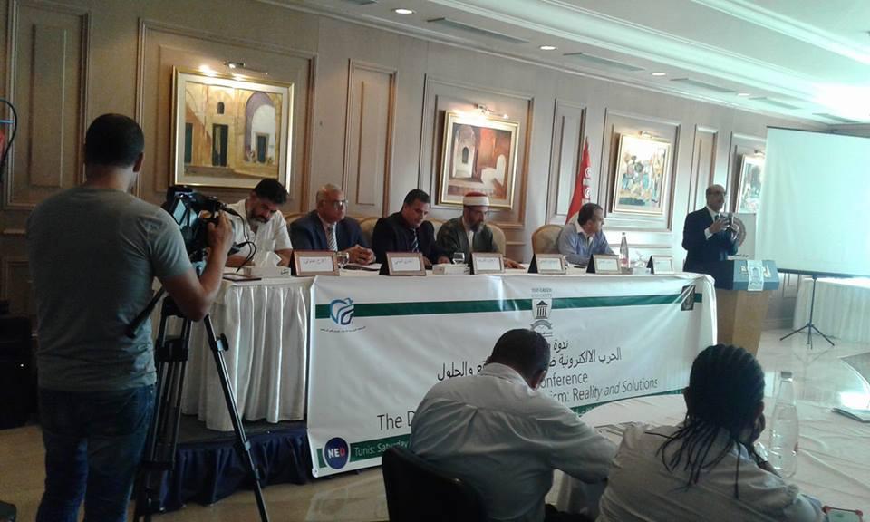 الجامعة الخضراء تنظم ندوة وطنية حول