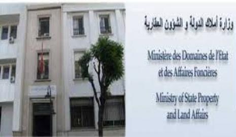 منوبة: وزارة أملاك الدولة تسترجع 103 هكتارا من الأراضي المستولى عليها