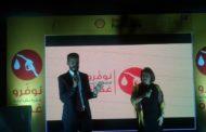 """فيفو إنرجي تصنع الحدث من جديد و تطلق برنامج """"نوفرو قطرة باش نبنيو غدوة"""" بالشراكة مع وزارة التربية"""