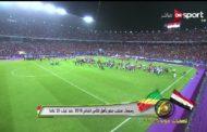 بعد غياب 28 سنة: المنتخب المصري في مونديال روسيا 2018