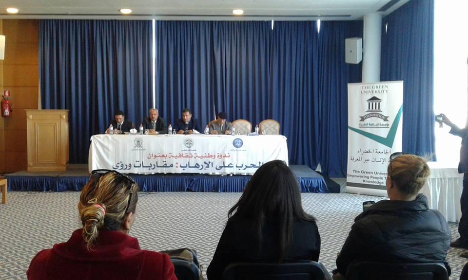 نقابة الأمن الرئاسي و المنظمة الدولية للأمن الشامل تنظم ندوة فكرية بعنوان