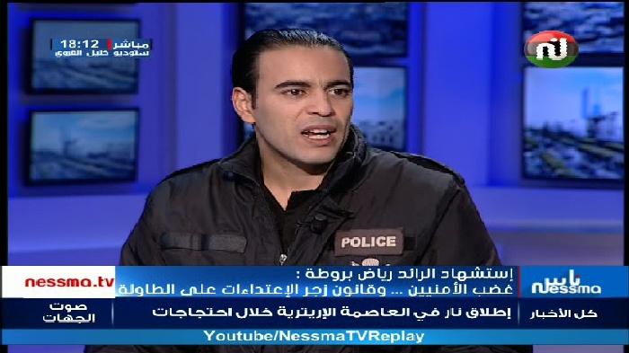 وسيم المحمودي: قانون مكافحة الارهاب يحوي عديد الثغرات..ولابدّ من تمرير قانون زجر الاعتداءات على الأمنيين