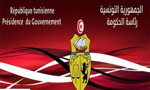 رغم سجله الاجرامي: تعيين ابن نائب عن حركة نداء تونس في منصب