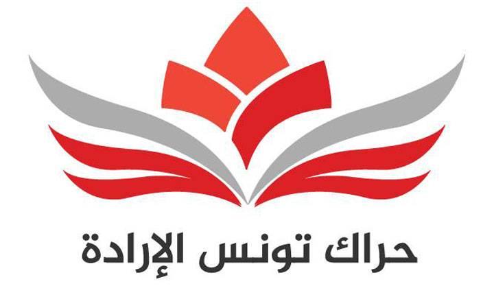دفاعا عن خطّ الثورة: حراك تونس يدعم ياسين العياري في الانتخابات الجزئية بألمانيا