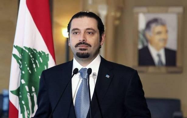 أعلنها من السعودية: سعد الحريري يستقيل من منصبه كرئيس لوزراء لبنان