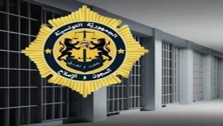 مورّطين في قضايا تعذيب: احالة أعوان من السجون والاصلاح على القضاء