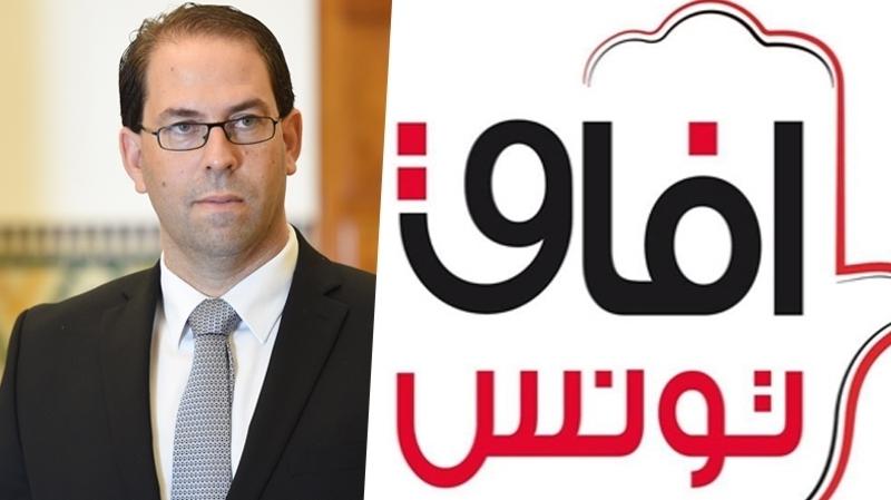 لالتزامهم بوثيقة قرطاج: الشاهد يبقي على وزراء