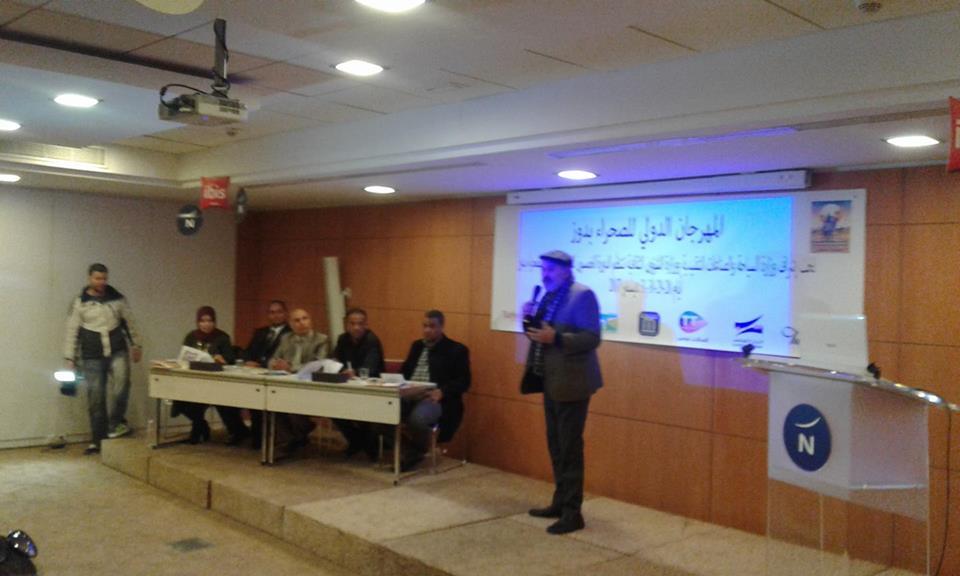 الدورة 50 للمهرجان الدولي للصحراء بدوز: عروض فرجوية و مشاركة دولية