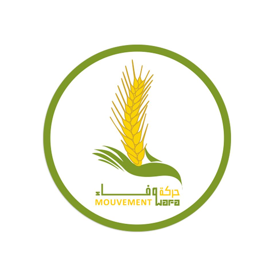 حركة وفاء تجدّد تأكيدها: الامارات لها أجندات دولية مشبوهة في تونس!