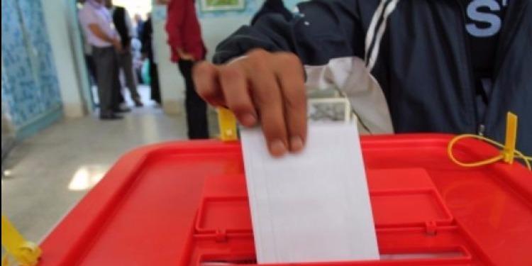 رأي: قراءة في الانتخابات الجزئية بألمانيا