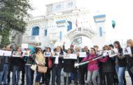 وقفة تضامنية مع الصحفيين الأتراك..ورفع شعارات مناهضة لاستهداف حرّية الصحافة