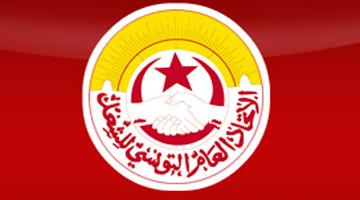 الاتحاد العام التونسي للشغل: ايقاف 12 مسؤولا نقابيا!