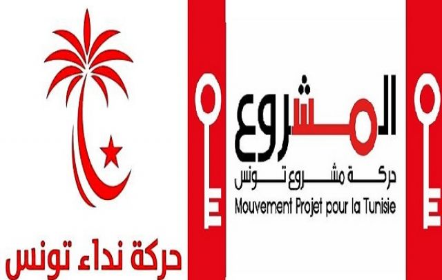 حركة مشروع تونس تدعو حركة نداء تونس للالتقاء وتجدد الدعوة لبقية القوى الوطنية