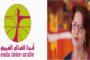 ooredoo تحتفل بالذكرى السنوية 16 لانبعاثها في تونس..وتمكّن حرفائها من هدية قيمة
