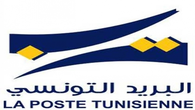 إصدار طابع بريدي بمناسبة الاحتفال بعشرينية مطبعة البريد التونسي