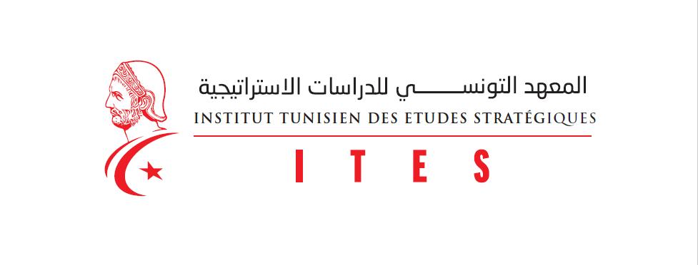 المعهد التونسي للدراسات الاستراتيجية ينظم ندوة بعنوان