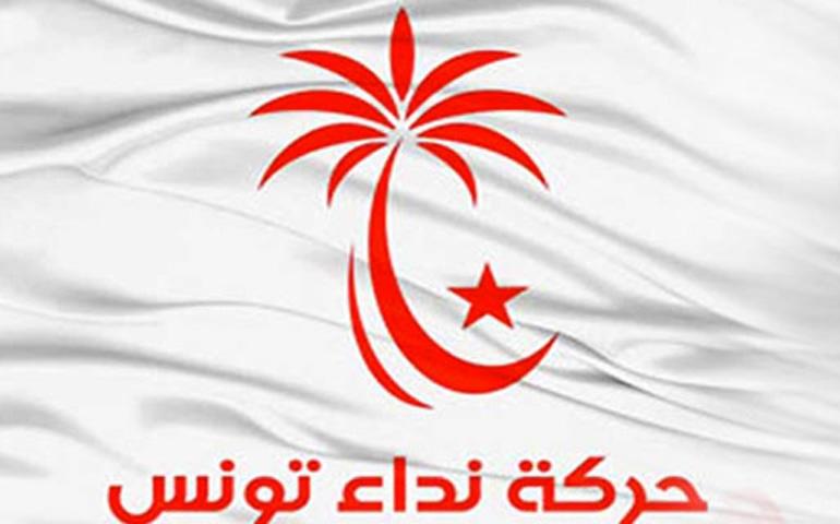 نداء تونس والعودة الى أساليب الحزب الواحد؟