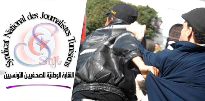 فضيحة مدوية: وزارة الداخلية تتنصت على الصحفيين التونسيين.. وعودة للممارسات القديمة!