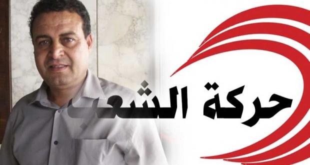 حركة الشعب تؤكد التزامها بشعارات الثورة.. والمغزاوي يشدّد على وضع منوال تنموي جديد