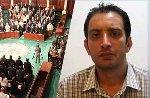 مجلس نواب الشعب: دعوة النائب المنتخب ياسين العياري لتأدية اليمين