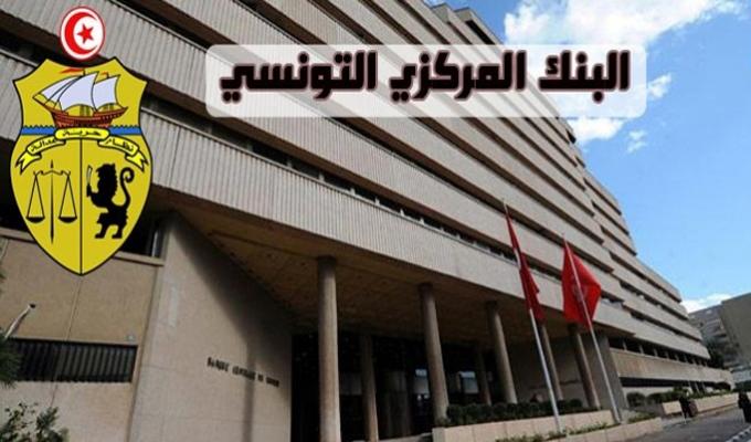 البنك المركزي وغسيل الأموال: احالة 500 ملف على القضاء