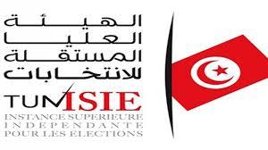فتح تحقيق ضد المنسق الجهوي لهيئة الانتخابات بالقيروان