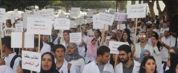 المنظمة التونسية للأطباء الشبان تؤكد مواصلة التحركات الاحتجاجية!