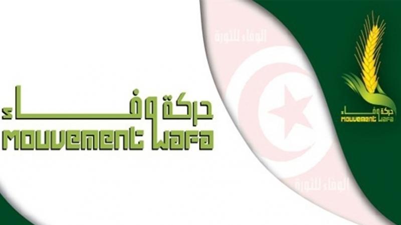 حركة وفاء تعبّر عن مساندتها للصحفيين.. وتوجّه رسالة الى الحكومة ووزارة الداخلية!