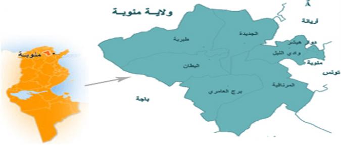 عاجل: هزة أرضية تضرب ولاية منوبة