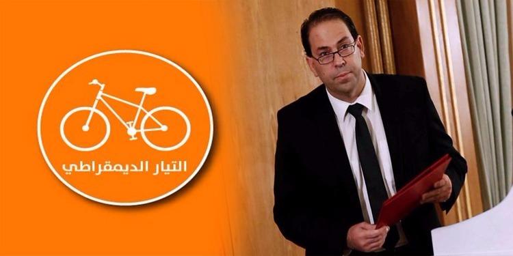 لايقاف نهب الملح التونسي: التيار الديمقراطي يوجه محضر تنبيه لرئيس الحكومة!