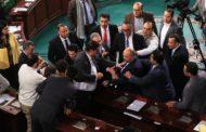 اشتباكات بالأيدي في مجلس النواب.. وهيئة الحقيقة والكرامة في الواجهة