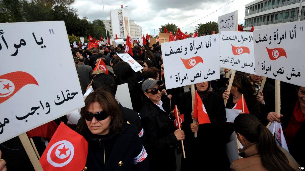 في ساحة باردو: مظاهرة حاشدة للمطالبة باقرار المساواة في الميراث