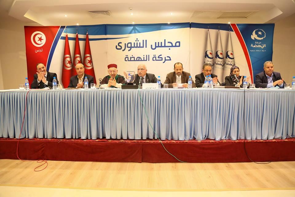 في اجتماع مجلس شورى النهضة: الهاروني يؤكد على ضرورة استقرار حكومة الشاهد