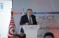 طارق الشريف: تونس خسرت 250 ألف موطن شغل.. وأكثر من 4000 مؤسسة وقع اغلاقها