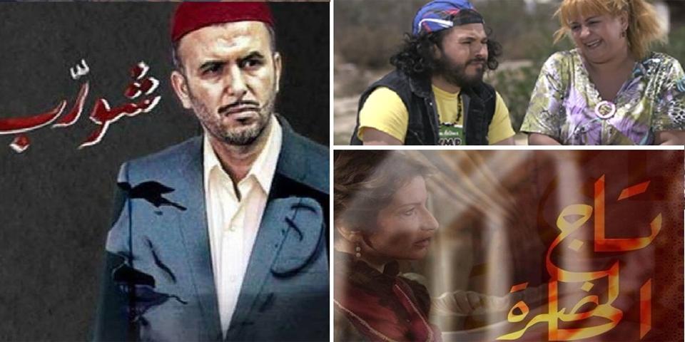 (دراما رمضان) هذه أهم المسلسلات التونسية والعربية