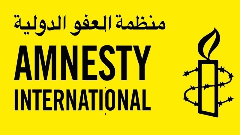 منظمة العفو الدولية تجدّد دعوتها لالغاء عقوبة الاعدام في تونس