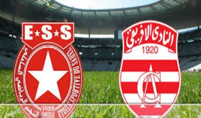 النادي الإفريقي و النجم الساحلي في نهائي كأس تونس
