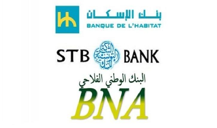 بعد إعادة الهيكلة: تسجيل تحسّن في وضعية البنوك العمومية