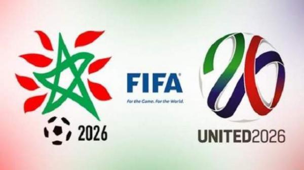 للمرة الخامسة: المغرب يفشل في استضافة مونديال 2026..ودول الخليج تصوّت للملف الأمريكي الكندي المكسيكي!