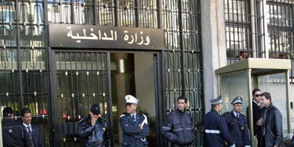 وزارة الداخلية تعلن عن حركة نقل وتعيينات واعفاءات