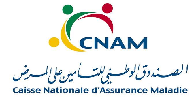 نقابة أطباء القطاع الخاص تعلن التخلي عن الاتفاقية المبرمة مع الـ CNAM